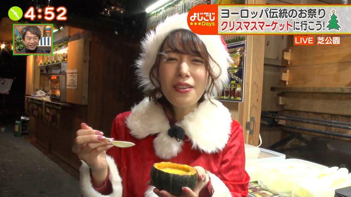 2019年12月06日鷲見玲奈の画像34枚目