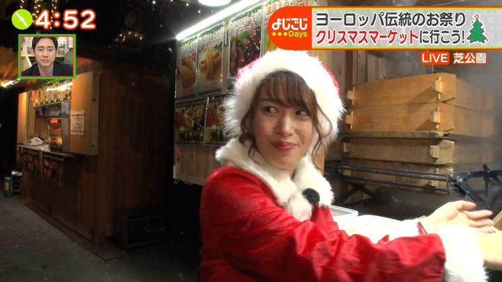 2019年12月06日鷲見玲奈の画像35枚目