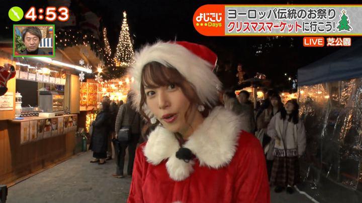 2019年12月06日鷲見玲奈の画像36枚目