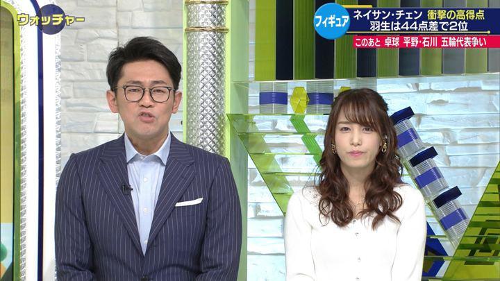 2019年12月07日鷲見玲奈の画像03枚目