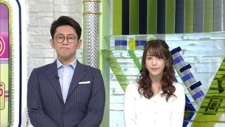 2019年12月07日鷲見玲奈の画像07枚目