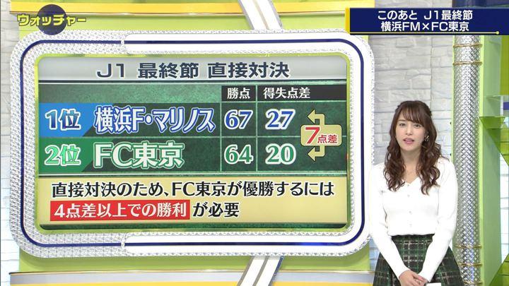 2019年12月07日鷲見玲奈の画像10枚目