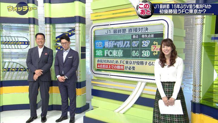 2019年12月07日鷲見玲奈の画像13枚目