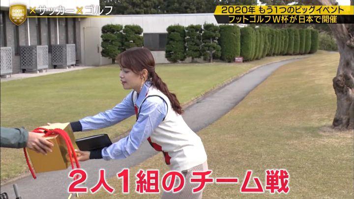 2019年12月07日鷲見玲奈の画像25枚目