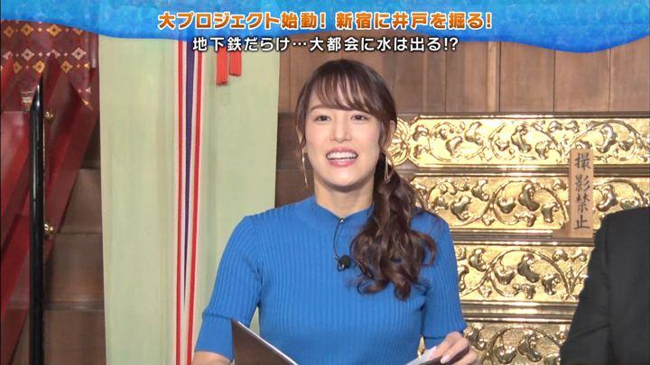 2019年12月11日鷲見玲奈の画像02枚目