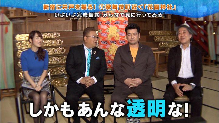 2019年12月11日鷲見玲奈の画像06枚目