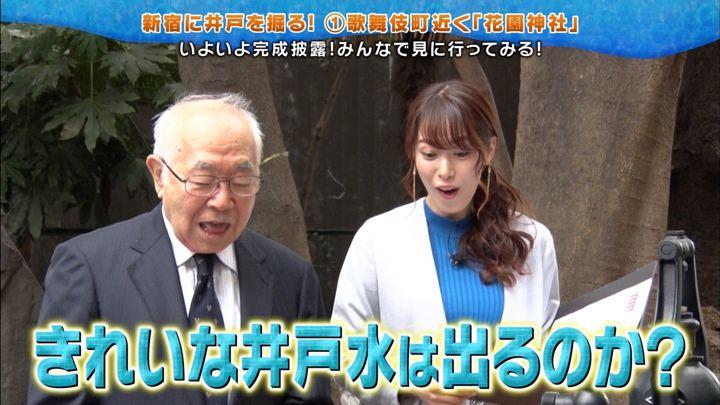 2019年12月11日鷲見玲奈の画像07枚目