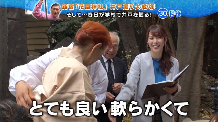 2019年12月11日鷲見玲奈の画像08枚目