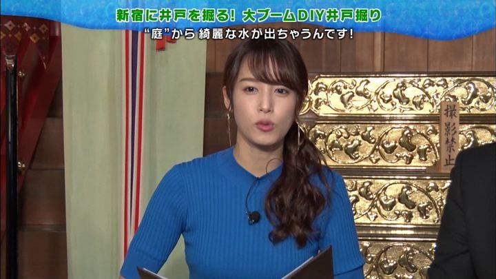 2019年12月11日鷲見玲奈の画像09枚目