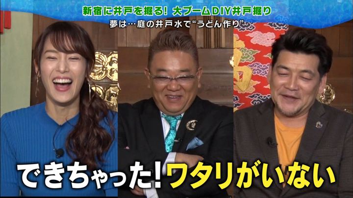 2019年12月11日鷲見玲奈の画像11枚目