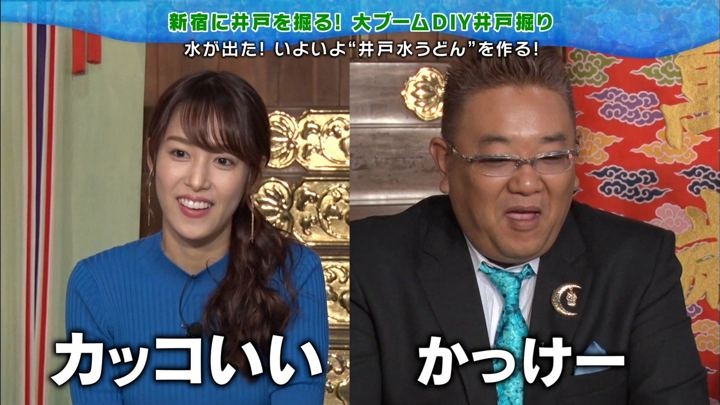 2019年12月11日鷲見玲奈の画像12枚目