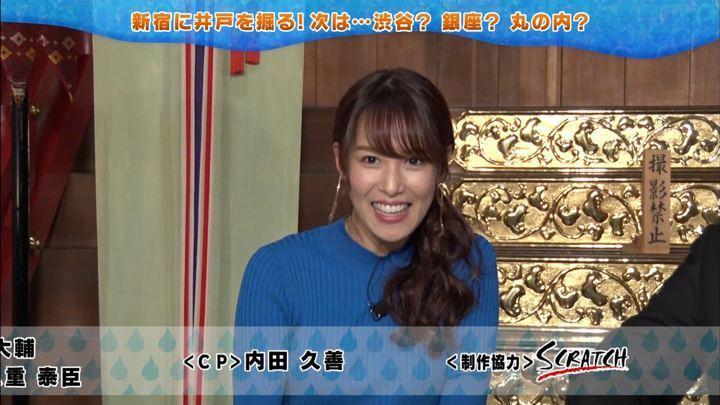 2019年12月11日鷲見玲奈の画像16枚目