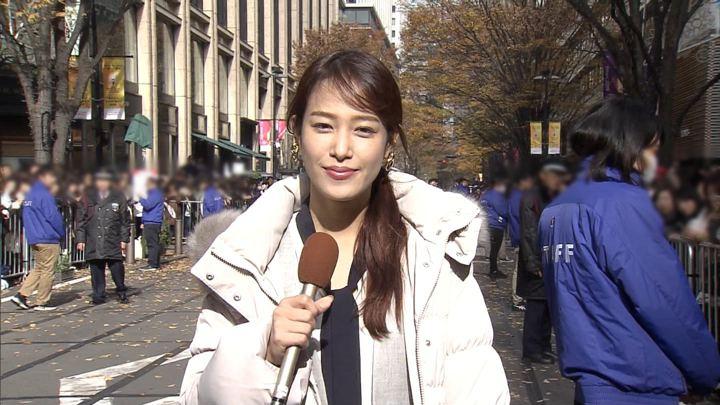 2019年12月11日鷲見玲奈の画像21枚目