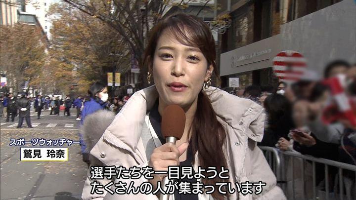 2019年12月11日鷲見玲奈の画像22枚目