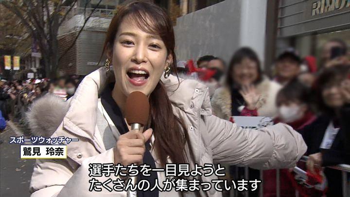 2019年12月11日鷲見玲奈の画像23枚目