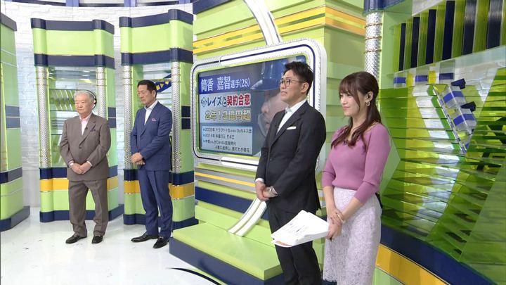 2019年12月14日鷲見玲奈の画像22枚目
