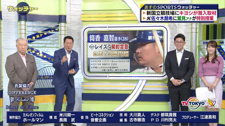 2019年12月14日鷲見玲奈の画像25枚目