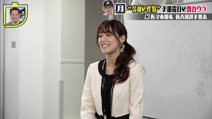2019年12月15日鷲見玲奈の画像11枚目
