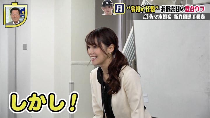 2019年12月15日鷲見玲奈の画像12枚目