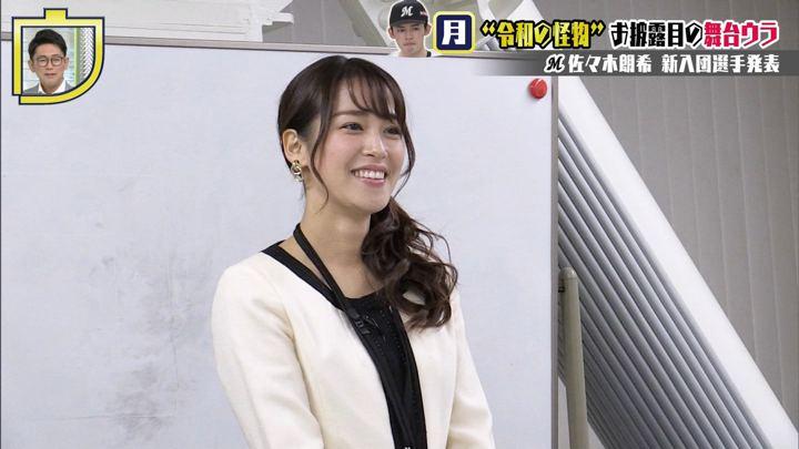 2019年12月15日鷲見玲奈の画像16枚目
