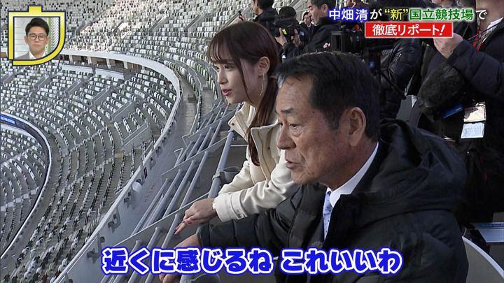2019年12月15日鷲見玲奈の画像23枚目