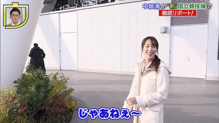 2019年12月15日鷲見玲奈の画像24枚目