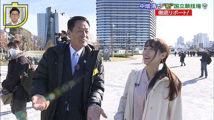 2019年12月15日鷲見玲奈の画像25枚目