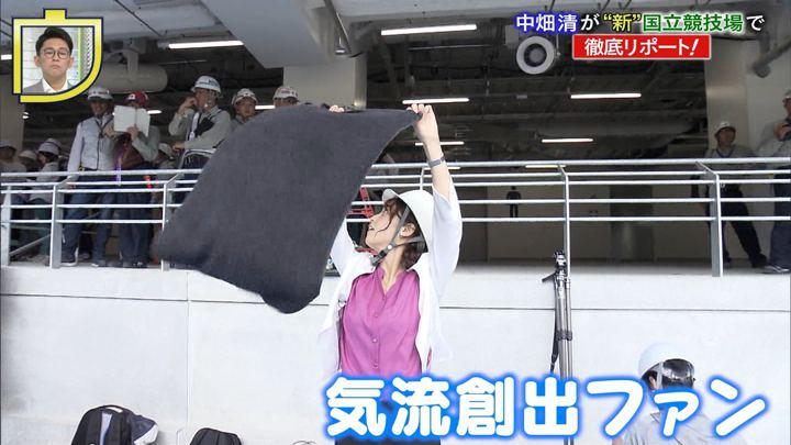 2019年12月15日鷲見玲奈の画像27枚目