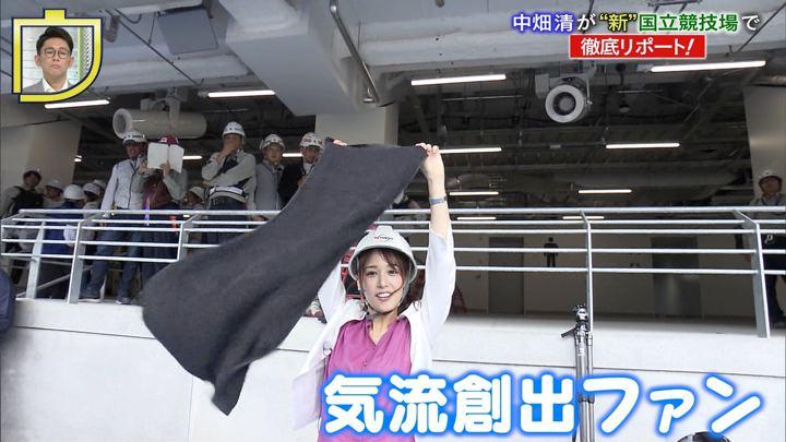 2019年12月15日鷲見玲奈の画像28枚目