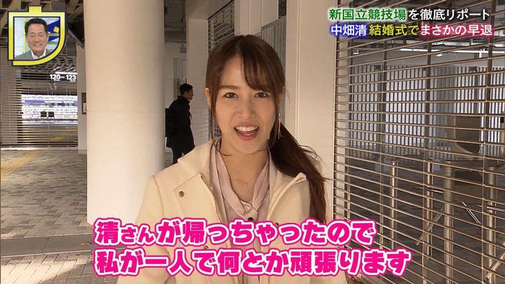 2019年12月15日鷲見玲奈の画像30枚目