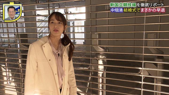 2019年12月15日鷲見玲奈の画像32枚目