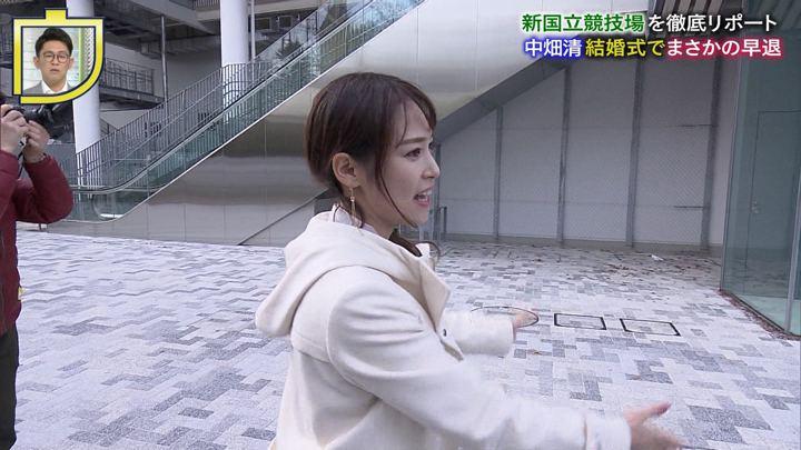 2019年12月15日鷲見玲奈の画像33枚目
