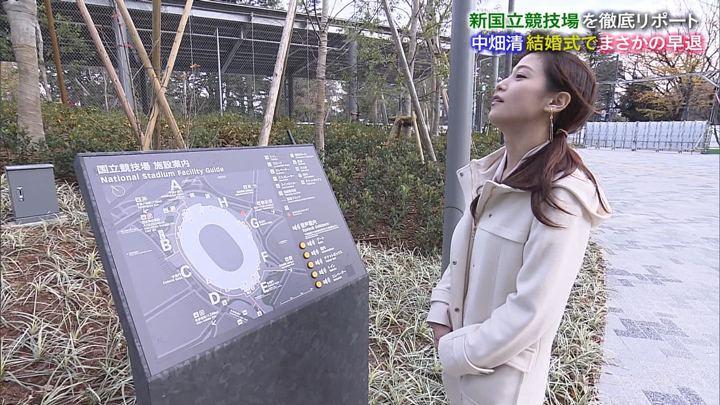 2019年12月15日鷲見玲奈の画像34枚目
