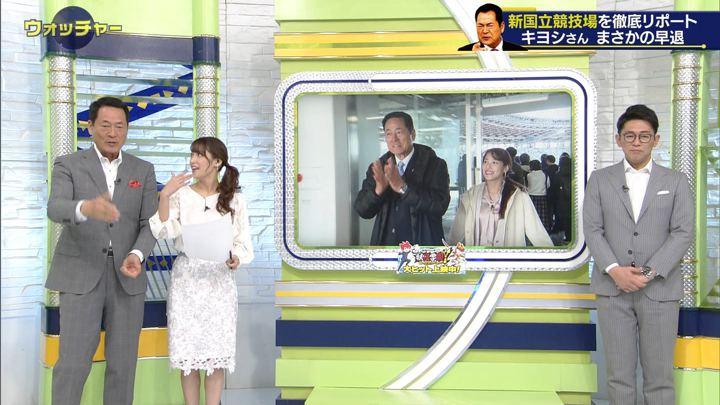 2019年12月15日鷲見玲奈の画像38枚目