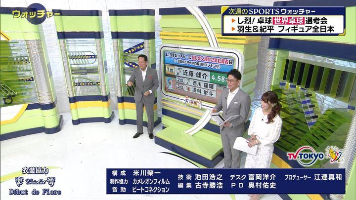 2019年12月15日鷲見玲奈の画像40枚目
