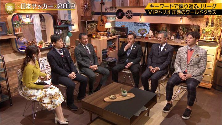 2019年12月21日鷲見玲奈の画像02枚目