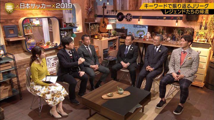 2019年12月21日鷲見玲奈の画像03枚目