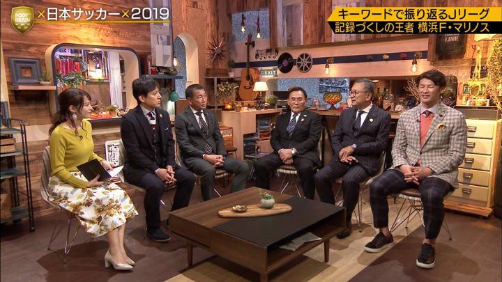 2019年12月21日鷲見玲奈の画像04枚目
