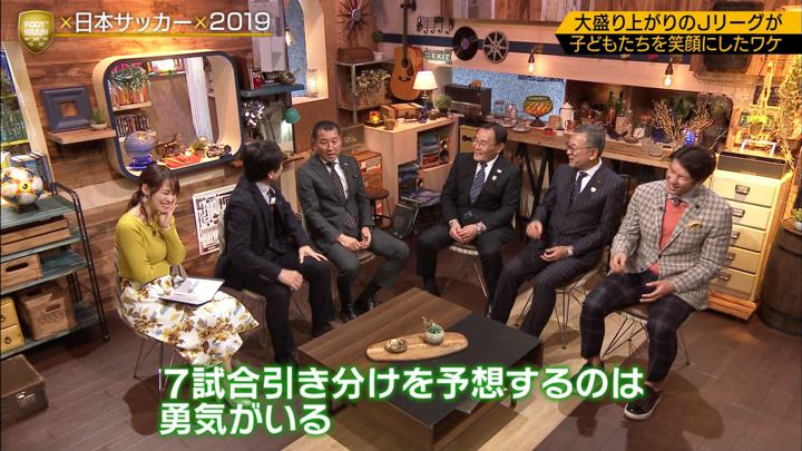 2019年12月21日鷲見玲奈の画像05枚目