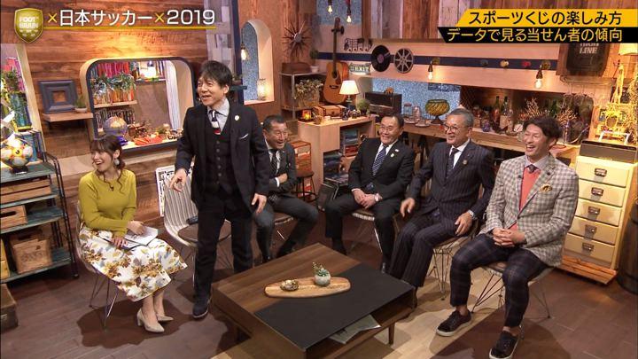 2019年12月21日鷲見玲奈の画像06枚目