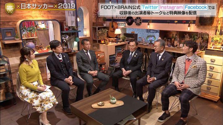 2019年12月21日鷲見玲奈の画像09枚目