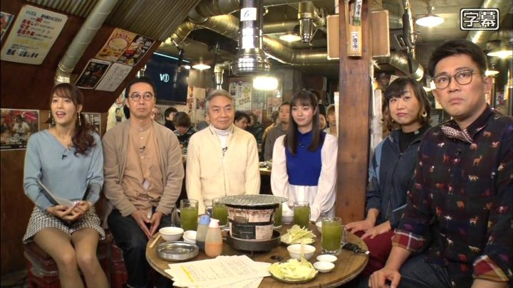 2019年12月25日鷲見玲奈の画像01枚目