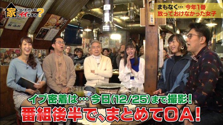 2019年12月25日鷲見玲奈の画像04枚目