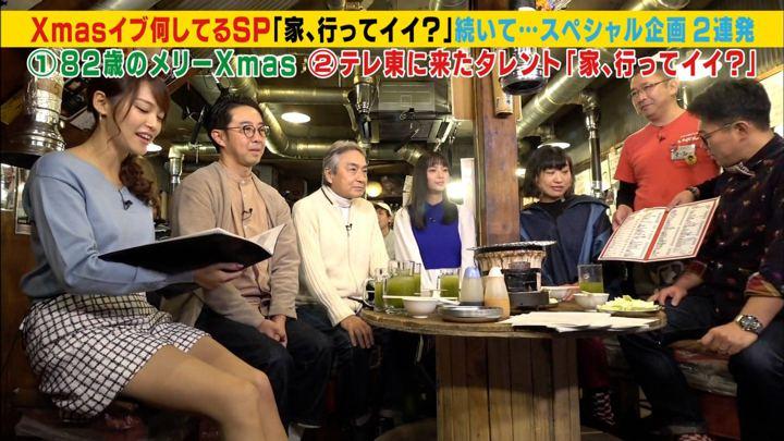 2019年12月25日鷲見玲奈の画像05枚目