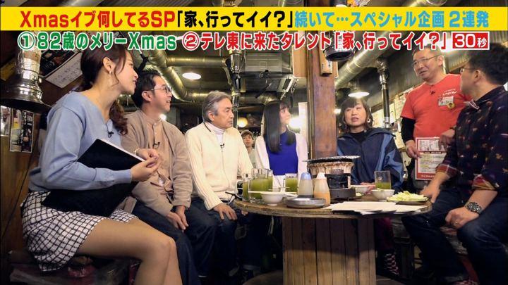 2019年12月25日鷲見玲奈の画像06枚目
