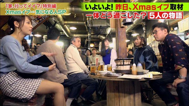 2019年12月25日鷲見玲奈の画像10枚目