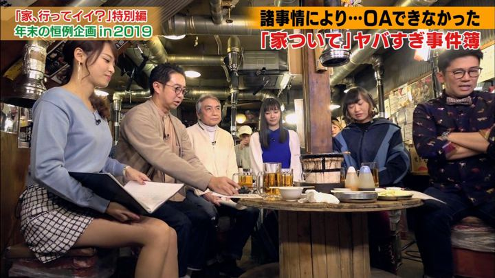 2019年12月25日鷲見玲奈の画像11枚目