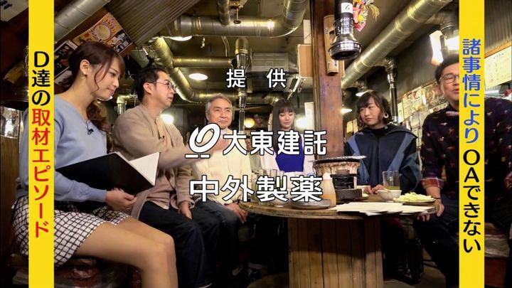 2019年12月25日鷲見玲奈の画像13枚目
