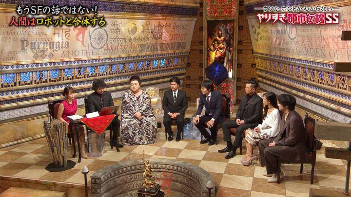 2019年12月28日鷲見玲奈の画像04枚目