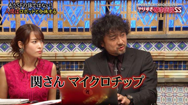 2019年12月28日鷲見玲奈の画像05枚目